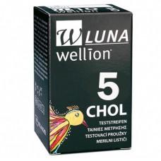 Тест-полоски 5 шт. Wellion Luna Duo холестерин