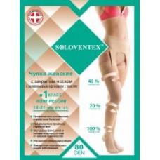 Чулки женские с закрытым носком с кружевной резинкой и поясом 1 класс компрессии 18-21 мм рт.ст.(80 DEN) SOLOVENTEX