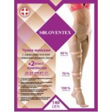Чулки женские с закрытым носком с кружевной резинкой и поясом  2 класс компрессии 23-25 мм рт. ст.(140 DEN)