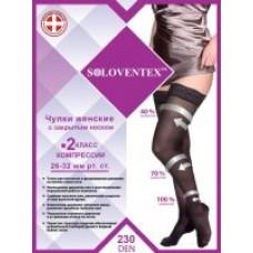 Чулки женские с закрытым носком 2 класс компрессии 26-32 мм рт.ст. (230 DEN) SOLOVENTEX
