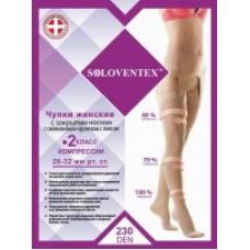 Чулки женские с закрытым носком с кружевной резинкой и поясом 2 класс компрессии 26-32 мм рт. ст. (230 DEN)  SOLOVENTEX