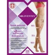 Чулки женские с открытым носком с кружевной резинкой и поясом  2 класс компрессии 26-32 мм рт. ст. (230 DEN) SOLOVENTEX