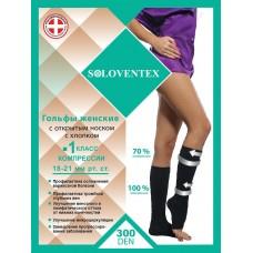 Гольфы женские с открытым носком с хлопком, 1 класс компрессии 18-21 мм рт.ст. (300 DEN) SOLOVENTEX