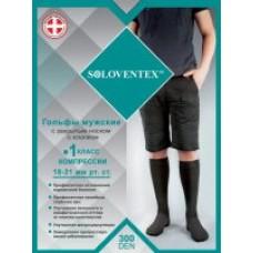 Гольфы мужские с закрытым носком с хлопком,1 класс компрессии 18-21 мм рт.ст. (300 DEN) SOLOVENTEX