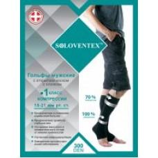 Гольфы мужские с открытым носком 1 класс компрессии с хлопком (300 DEN) SOLOVENTEX