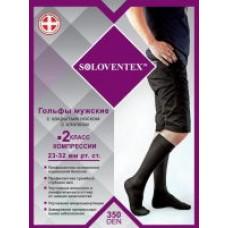 Гольфы мужские с закрытым носком с хлопком, 2 класс компрессии 23-32 мм рт.ст. (350 DEN) SOLOVENTEX