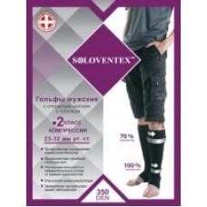 Гольфы мужские с открытым носком с хлопком 2 класс компрессии 23-32 мм рт.ст.  (350 DEN) SOLOVENTEX
