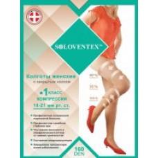 Колготки женские с закрытым носком плотные 1 класс компрессии 18-22 мм.рт.ст. (160 DEN)  SOLOVENTEX