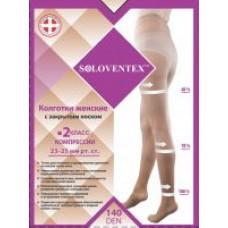 Колготки женские с закрытым носком прозрачные 2 класс компрессии 23-25 мм.рт.ст. (140 DEN)  SOLOVENTEX