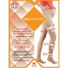 Колготки для беременных с закрытым носком 1 класс компрессии 18-21 мм.рт.ст. (80 DEN) SOLOVENTEX