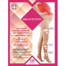 Колготки  для беременных  с закрытым  носком, 2 класс компрессии 26-32 мм рт.ст. (230 DEN) SOLOVENTEX