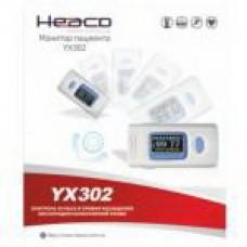 Миниатюрный пульсоксиметр YX 302 Heaco