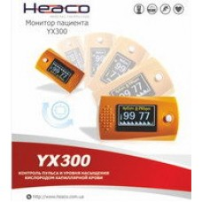 Миниатюрный пульсоксиметр YX 300 Heaco