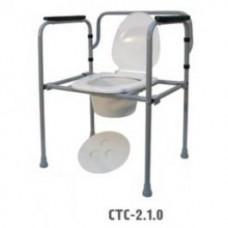 Стул туалетный складной НТ-04-001